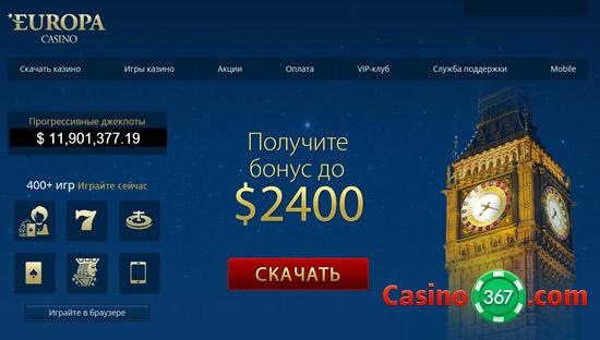 Куда пишет информацию при установке казино от плейтек фармакология книга казино вакансии