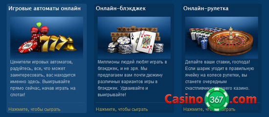 Игровой Автомат Дело О Слоне Онлайн Бесплатно