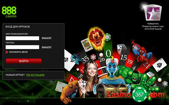Бездепозитный бонус в казино онлайн бесплатно за