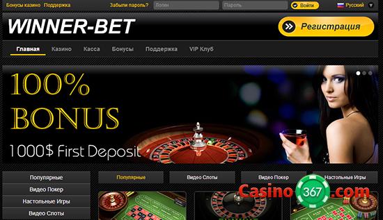 Ъ-Газета - Азартные игры удаляют из интернета